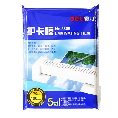 得力(deli) 塑封膜過塑膜照片菜單文件護卡膜塑封機過膠紙熱塑袋 5英寸 70mic 3809