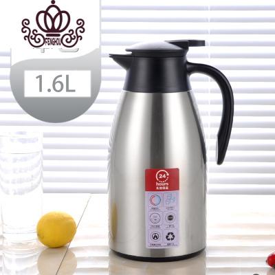 保温壶家用大容量开水瓶便携旅行暖壶热水瓶304不锈钢真空1.5-2L   FENGHOU