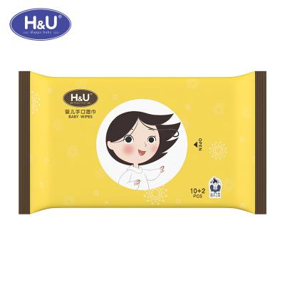 爱趣优H&U 婴儿手口柔棉湿巾12抽HU便捷随身装