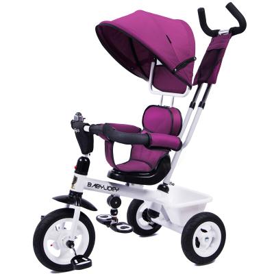 童車英國Babyjoey 兒童三輪車腳踏車手推車1-3-5歲寶寶自行車 小魔仙