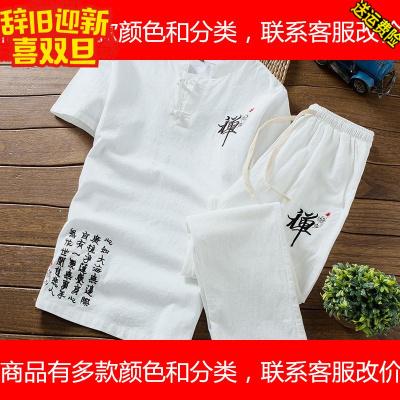 夏季风套装男装中式古装古风汉服唐装盘扣短袖恤两件套禅服