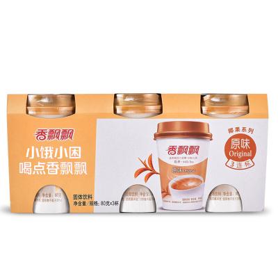 香飘飘 冲泡奶茶 经典原味 便携式80g*3 三连杯装