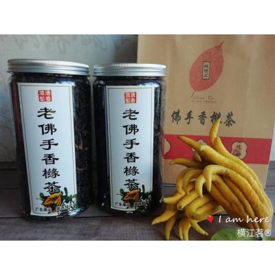 佛手香櫞茶罐裝潮汕揭西特產食用農產品老佛手茶烏龍茶400克2罐裝