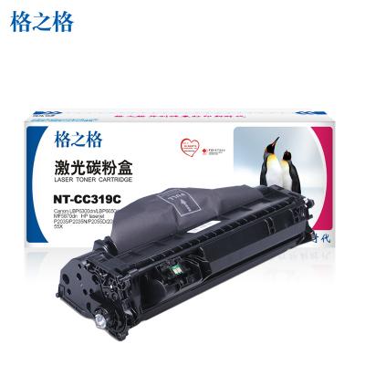 格之格CRG-319硒鼓適用佳能LBP6300dn 6650dn惠普P2035 P2035N P2055D打印機墨粉盒
