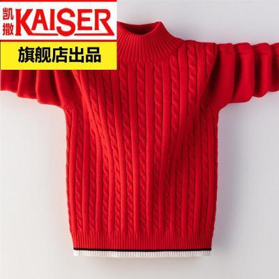 【1件9折】凱撒男童毛衣套頭圓領男大童半高領加絨加厚線衣秋冬兒童針織衫潮