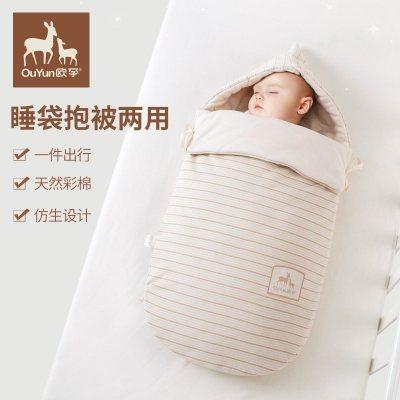 歐孕包被嬰兒抱被初生秋冬加厚兩用新生兒純棉包巾襁褓四季通用