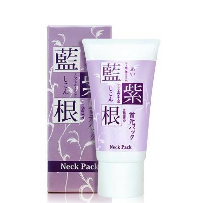 日本藍紫根頸膜緊致去頸紋 頸部皺紋護頸霜脖子提拉緊致補水