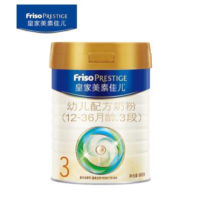 皇家美素佳儿(Friso Prestige)幼儿配方奶粉 3段(1-3岁幼儿适用) 800克 (荷兰原装进口)