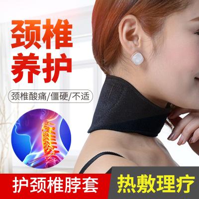 康生緣 自發熱護頸 加熱頸椎男女通用運動保養防護頸椎器 磁石護頸椎養護熱敷頸部運動護具