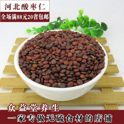 国产河北野生酸枣仁中药材250g 可炒酸枣仁粉汤