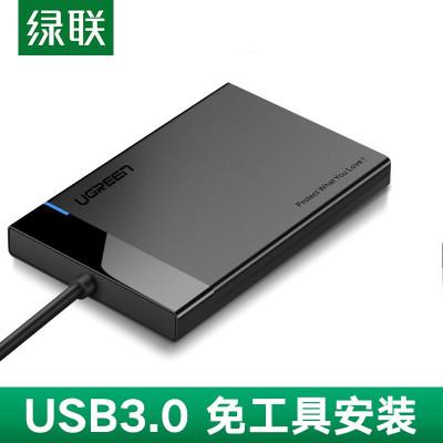 绿联 移动硬盘盒2.5英寸USB3.0转SATA串口笔记本台式外置壳固态机械ssd硬盘盒子保护转换器 固定线款