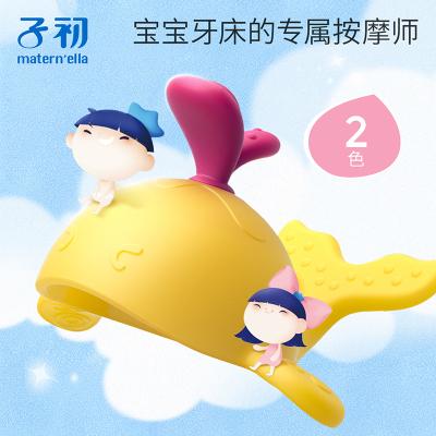子初 嬰幼兒牙膠手抓球3-12個月磨牙無毒硅膠材質兒童寶寶玩具 鯨魚磨牙牙膠 黃紫色