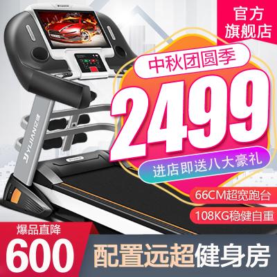 【旗艦店】億健A5跑步機加寬跑臺家用款靜音折疊電動升降坡度走步健身房專用大型wifi3.5HP