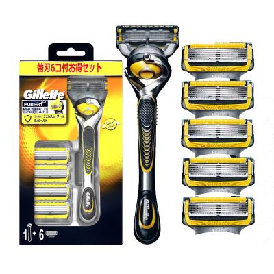 吉列(GILLETTE) 鋒隱5致護 5+1層刀片 手動剃須刀刮胡刀 1個刀架+6個刀頭 黃色