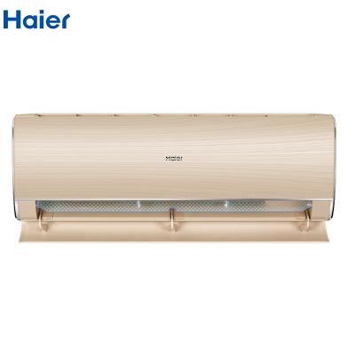 【99新】Haier/海爾KFR-35GW/A2SAA21AU1 內外自清潔1.5匹無氟變頻壁掛式空調智控WiFi物聯