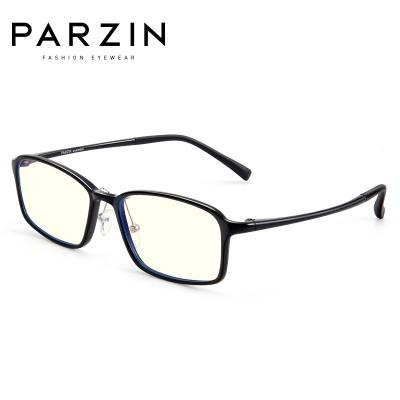 帕森防藍光眼鏡框女輕盈方框眼鏡架男手機電腦護目鏡15752