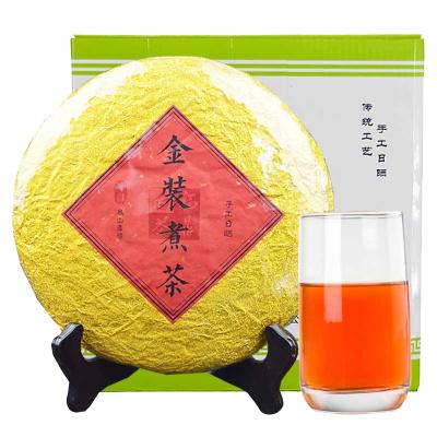 民之福【買二送一】福鼎白茶白牡丹濃香型茶葉2010年禮盒裝 350克
