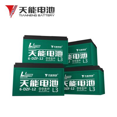 【天能】48v12ah电动车电池两轮车电池铅酸蓄电池