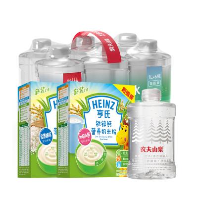 农夫山泉饮用天然婴儿水母婴水1L*6塑模装+亨氏Heinz婴儿营养米粉400+铁锌钙营养奶米粉400g*1盒装g*1盒装