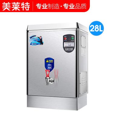 美莱特AM-30C电热开水器3KW全自动开水机商用奶茶店烧水器