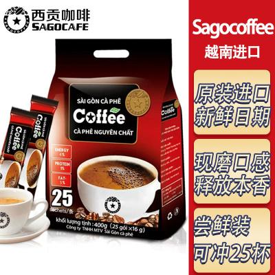 【第二件半价】越南西贡咖啡 原味25支/400g袋装 三合一速溶提神进口咖啡Sagocoffee