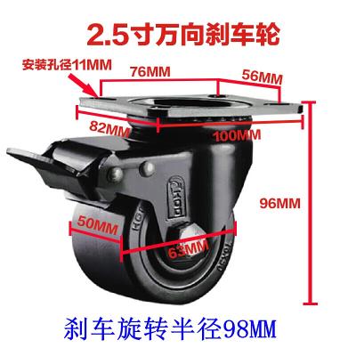 森美人調節腳輪重型承重載萬向輪水平2寸25寸寸4寸福馬腳輪帶剎車 淺綠色