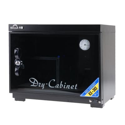 卡赛(KAssA)KS-303 电子防潮箱 小号干燥箱防潮柜 单开门简易锁