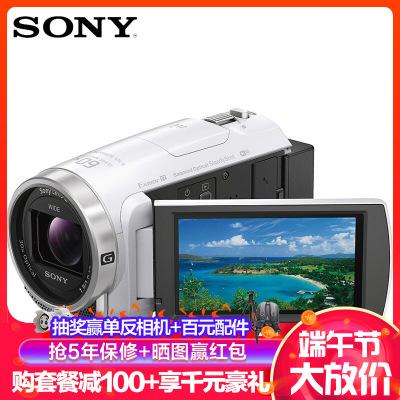 索尼(SONY)HDR-CX680 高清數碼攝像機 錄像機 手持DV 家用/辦公/攝影/錄像/會議 五軸軸防抖 30倍光學變焦 64G內存 白色 禮包版