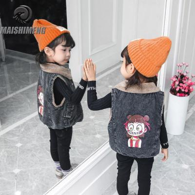 【精品特賣】男女童牛仔馬甲秋冬款外套洋氣寶寶嬰幼兒童加絨加厚坎肩外穿馬夾