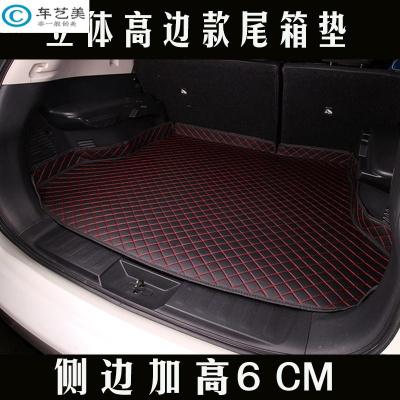 點繽1819新款2019款東風雪鐵龍天逸C5 AIRCROSS汽車后備箱墊專用尾箱墊放心拍下,客服會電話確認您的車型