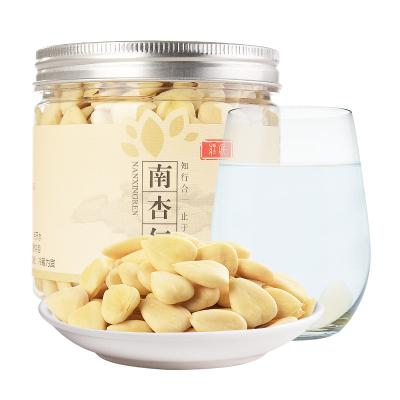 莊民(zhuang min )南杏仁200g/罐裝 生甜杏仁片 大顆粒 粒粒精選無碎好貨 原味去皮 堅果零食