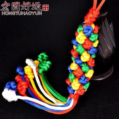 金剛結掛件汽車裝飾品藏式五彩繩手編吉祥菠蘿中國結車掛