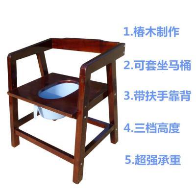 藝可恩 老人坐便椅孕婦坐便器老年移動馬桶凳實木家用大便椅子成人坐廁凳