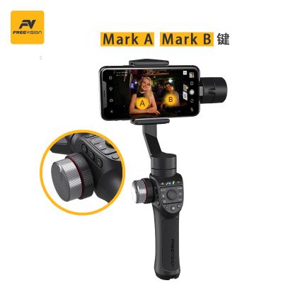 Freevision维圣Vilta M Pro手机拍摄稳定器vlog手持防抖三轴云台稳定器