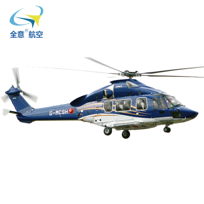 空客H175直升机全意航空出租销售载人直升机 直升机租赁 直升机销售 直升机真机 真飞机销售 飞机整机