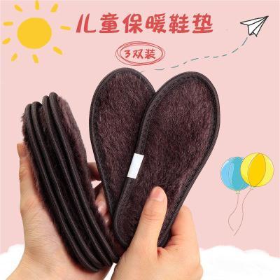 【3/6双】儿童鞋垫冬季加厚加绒保暖宝宝小孩毛鞋垫男女透气防臭