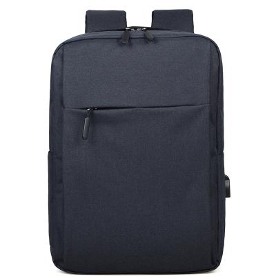 維多利亞旅行者(VICTORIATOURIST)15.6英寸電腦包學生旅游逛街雙肩包學院風V9777黑色