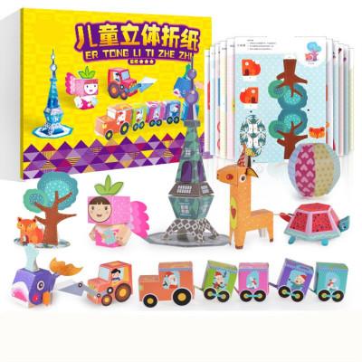 兒童剪紙書手工制作玩具幼兒園初級幼兒寶寶材料立體折紙大全套裝 難度3星-立體折紙