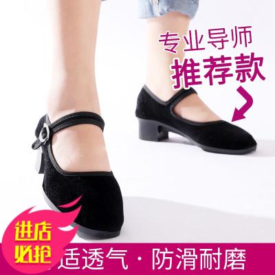 舞蹈跟鞋女民間舞膠州秧歌鞋藏族舞布鞋廣場秧歌民族舞蹈考級黑跟