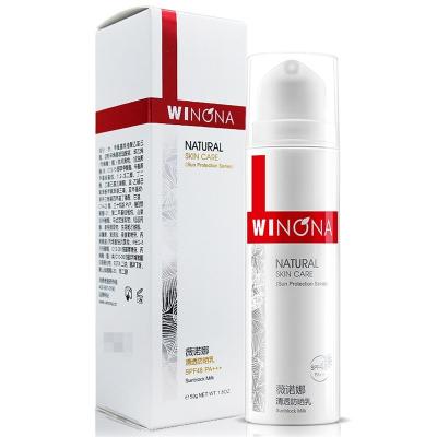 薇諾娜清透防曬乳SPF48PA+++ 50g 溫和配方 清爽不油膩