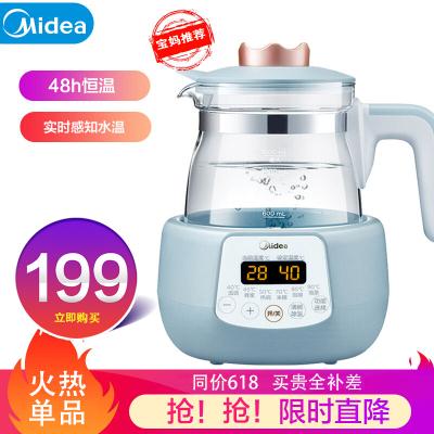 美的(Midea)小皇冠嬰兒恒溫調奶器 暖奶器電熱水壺溫奶器1.2L 多功能母嬰兒沖泡奶粉消毒器 48小時恒溫調奶