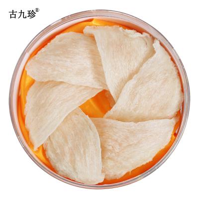 【古九珍】 燕窩正品 15克裝/2-3盞 三角燕干盞 孕婦美容 馬來西亞