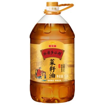 金龙鱼 外婆乡小榨菜籽油5L 非转基因压榨植物食用油
