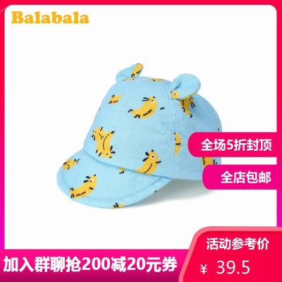 巴拉巴拉兒童帽子寶寶男童女童漁夫帽棒球帽遮陽百搭嬰兒卡通純棉
