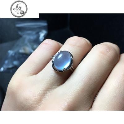 撿漏天然海藍寶戒指冰透冰種海藍寶花水晶戒指925銀鑲嵌原石深藍   JiMi