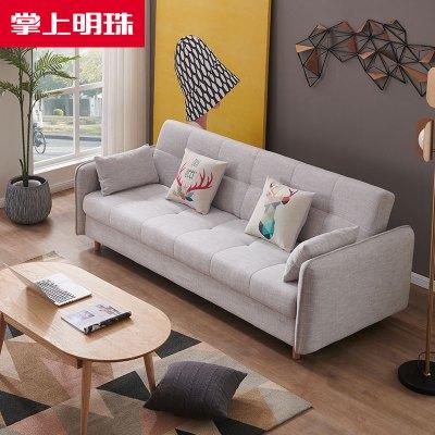 掌上明珠家居 北欧沙发床可折叠简约小户型客厅书房两用家具双人布沙发