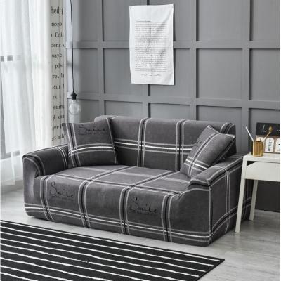 沙发套罩全包组合沙发网红懒人万能沙发套罩全包沙发布全盖沙发垫北欧简约双人 桔红色绅士(图色 双人适合长145~185之内