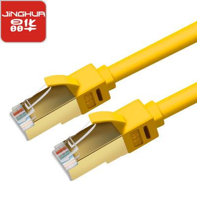 晶华 七类工程家装网线跳线 cat7无氧铜屏蔽7类电脑机顶盒路由器宽带高速万兆网线 黄色