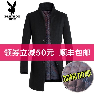 花花公子PLAYBOYICON男士羊毛呢大衣男秋季冬季中长款加棉加厚商务休闲修身中青老年外套风衣大衣男装PD1681