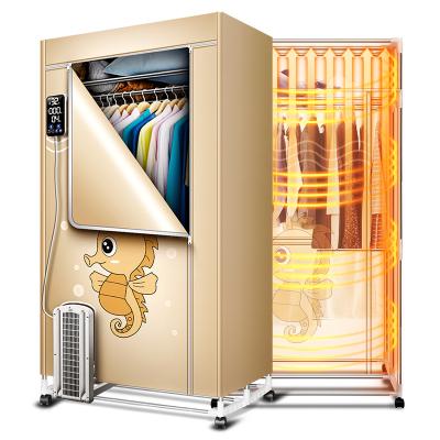 卡西道夫智能干衣機 1500W可折疊三層烘干機靜音省電家用1.7米寶寶衣服烘衣機不銹鋼大容量大功率衣柜式干衣哄風干器取暖